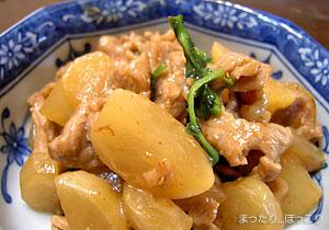 名付けて、カブと豚の味噌煮ゆず風味